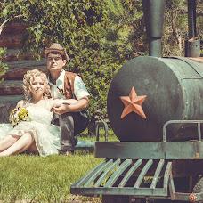 Wedding photographer Andrey Kaluckiy (akaluckiy). Photo of 09.03.2015