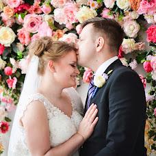 Wedding photographer Anastasiya Udalcova (udaltsova). Photo of 16.12.2016