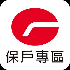 遠雄人壽 - Android Apps on Google Play