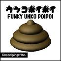 FUNKY UNKO POIPOI icon