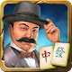 Mahjong Crimes - Mahjong & Mystery (game)