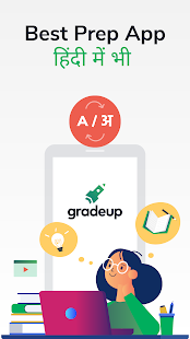 Gradeup: Exam Preparation App | Free Mocks | Class - Apps on