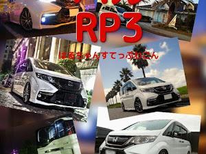 ステップワゴン RP3 Modulo Xのカスタム事例画像 ハル-Initial☆D family-さんの2020年01月07日23:38の投稿