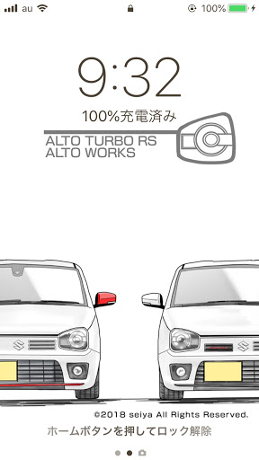 スズキ アルトワークスを華麗にカスタム By Seiya 18 10 以前描いたイラストで Iphone6s用の壁紙を作ってみました Cartune