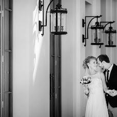 Wedding photographer Ilina Ponomareva (ilinaponomareva). Photo of 29.12.2015