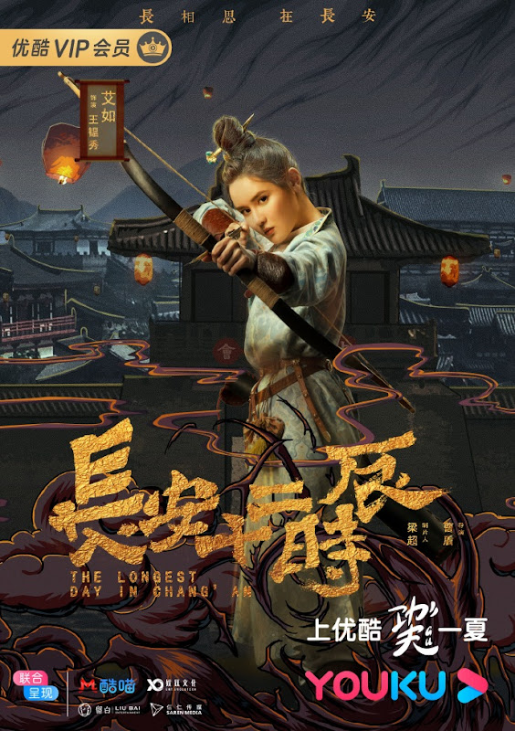 The Longest Day in Chang'An China Web Drama