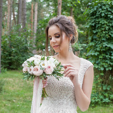 Wedding photographer Evgeniy Taras (Taras1). Photo of 16.07.2017