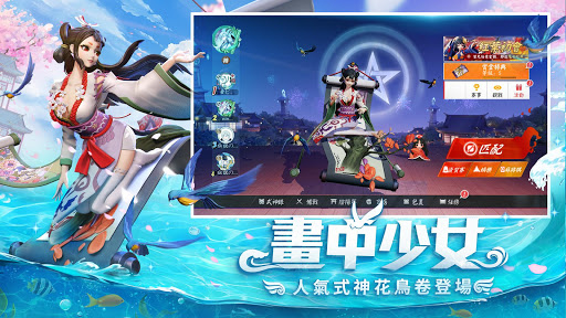 決戰!平安京 3.68.0 screenshots 2