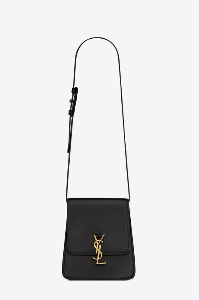 kaia satchel