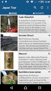 Japan Tour - náhled