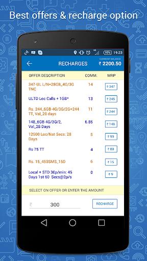 Idea Smart u2013 Sales App 4.7 screenshots 4