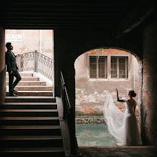 Wedding photographer Lesya Oskirko (Lesichka555). Photo of 03.05.2018
