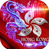 HK Radio Hong Kong