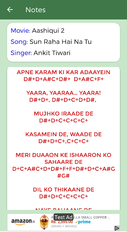 Western Piano Notes Chords For Bollywood Songs Android Apps Appagg Keyless online twitter feed november 2, 2016 follow twitter handle @keylessonline to get notified on new song posts. western piano notes chords for