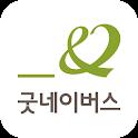 굿네이버스 icon