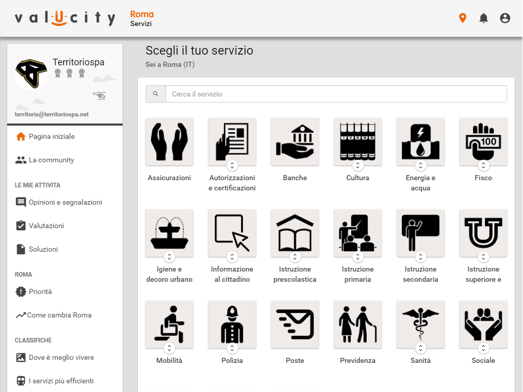 Valucity- screenshot
