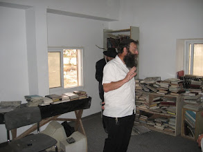 Photo: Baruch Marzel...ברוך מרזל