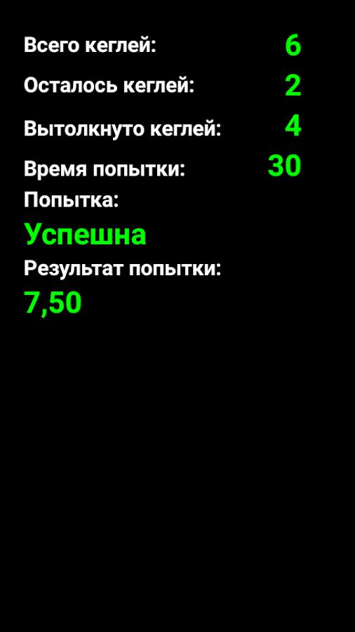 rjs_6