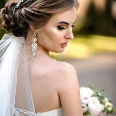 Wedding photographer Yuliya Mosenceva (juliamosentseva). Photo of 08.10.2018