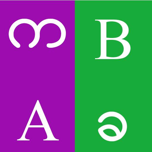 Myanmar Font Installer