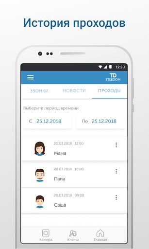 Teledom 0.4.13 screenshots 5