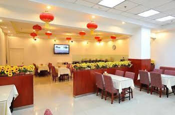 Hanting Express Beijing Temple of Heaven Branch Hotel