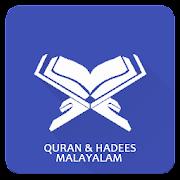 Quran and Hadees Malayalam