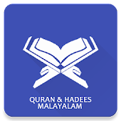 Quran and Hadees Malayalam