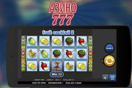 Azino777 Азино777 бездепозитный бонус 777