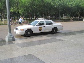 Photo: Titkosszolgálat egyenruhás egysége