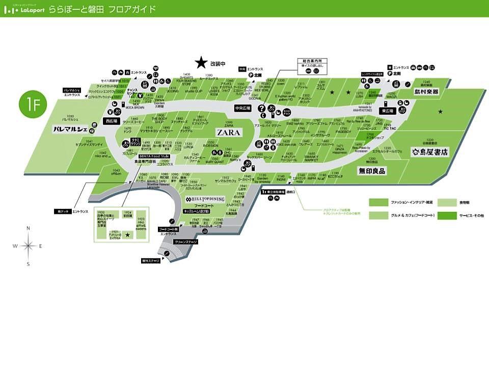 R09.【磐田】1階フロアガイド 170218版.jpg