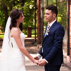 Wedding photographer Sofiya Kalinina (sophia). Photo of 16.09.2015