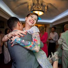 Wedding photographer Anastasiya Krylova (Fotokrylo). Photo of 06.11.2017