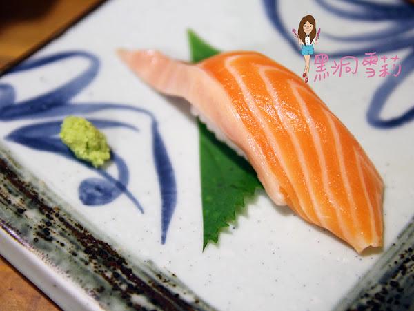 億德大島日式料理