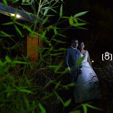 Nhiếp ảnh gia ảnh cưới Mateo Jara (mateojara). Ảnh của 22.06.2018