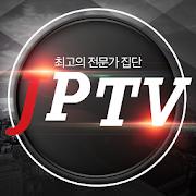 JPTV 증권방송