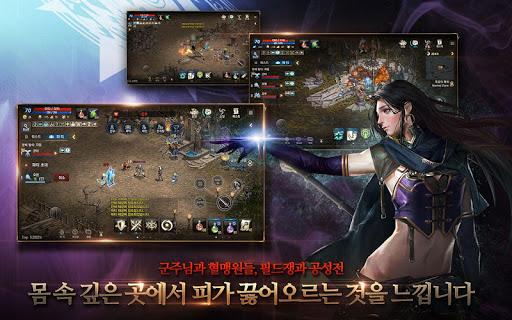 ub9acub2c8uc9c0M(12) 1.6.14 screenshots 2