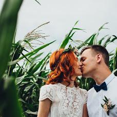 Wedding photographer Dima Karpenko (DimaKarpenko). Photo of 02.08.2015