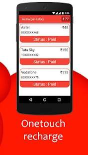 FreeATM: Free Recharge- screenshot thumbnail