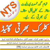 New NTS Clerk Guide Urdu Latest : MCQs & GK Latest Android APK Download Free By AppsBit