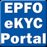 EPF KYC Upload, Link EPFO UAN to AADHAR & PASSBOOK Icon