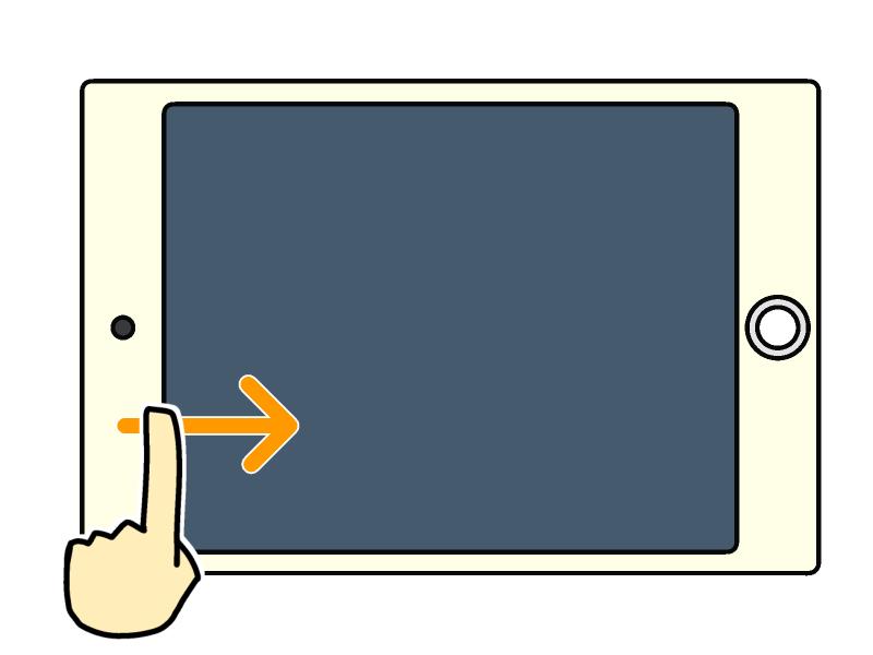 iPad:スワイプ