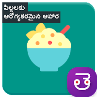 Healthy Food Recipes Kids of Different Ages Telugu