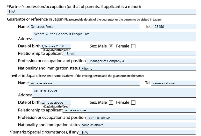 Japan visa application form part 5