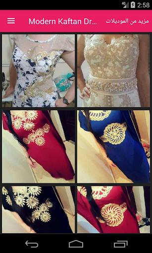 Modern Kaftan Fashion Dress  screenshots 1