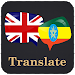 English Amharic translator Icon