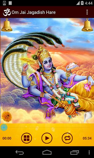 Om Jai Jagadish Hare Aarti 1.0.5 screenshots 1