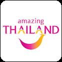 태국관광청 태국가이드북