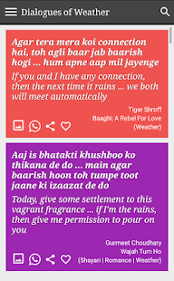 Weather Funny Status & Filmy Dialogues - náhled