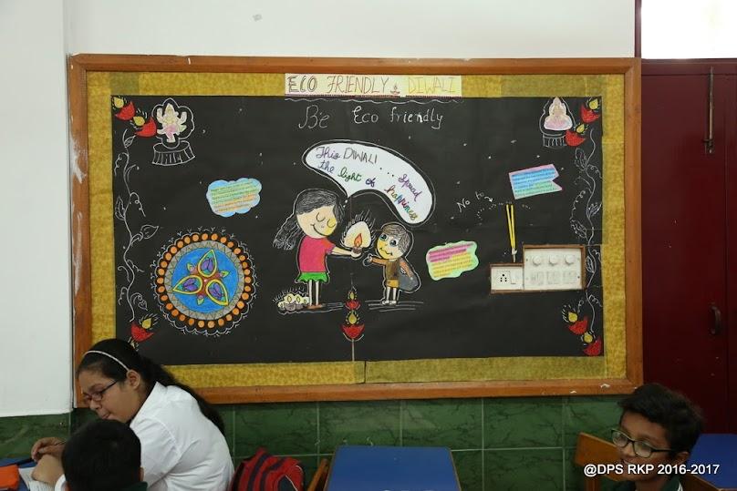 Delhi Public School R K Puram New Delhi